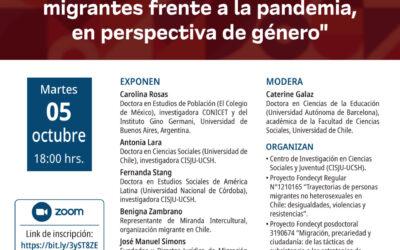 """Seminario """"Contingencias y resistencias: tácticas y estrategias migrantes frente a la pandemia, en perspectiva de género"""""""